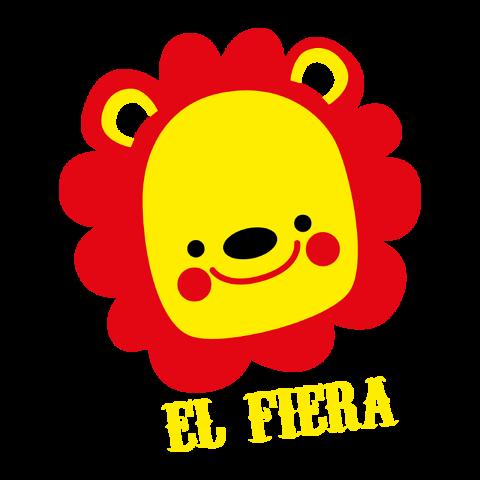 EL FIERA